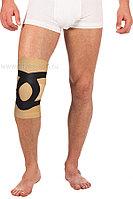 Бандаж эластичный на коленный сустав с усиливающими лентами