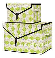Органайзер для хранения вещей 2 в 1, коробка для хранения зеленый в ромбик