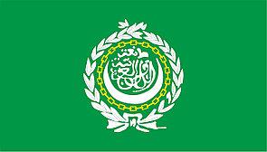 Флаг ЛАГ. Лиги Арабских Государств.