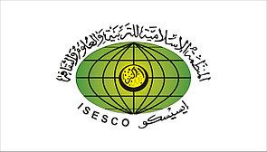 Флаг ИСЕСКО. Исламская организация по вопросам образования, науки и культуры