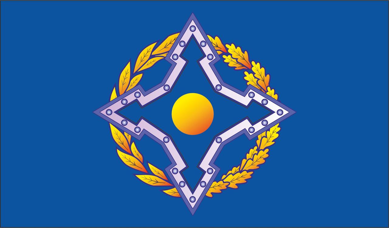Флаг ОДКБ. Организация Договора о коллективной безопасности