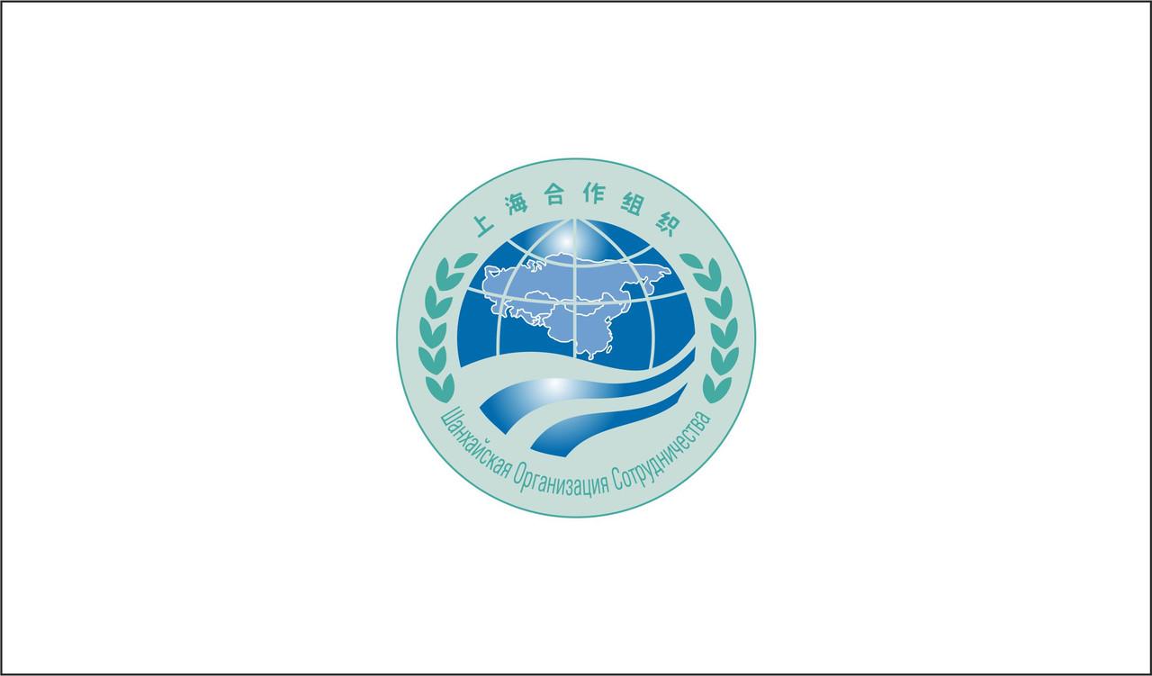 Флаг ШОС. Шанхайская организация сотрудничества.