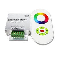 Контроллер RGB (сенсорный Радио ДПУ) 216W(18A), 12V