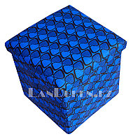 Пуфик органайзер складной синий (A) 31* 29* 28 см
