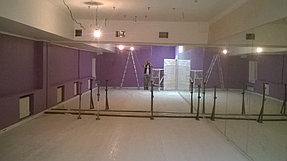 Установка зеркал в танцевальный зал (12 мая 2015) 3