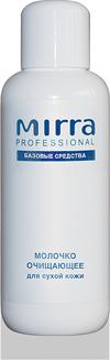 MIRRA Молочко очищающее для сухой кожи (200 мл)