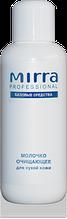 Молочко очищающее для сухой кожи (200 мл)