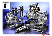ФОРСУНКИ и ТНВД для бензиновых и дизельных двигателей, Volvo, MAN, IVECO, и др.