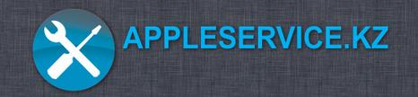"""Сервис Центр """"Appleservice.kz"""""""