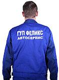 Фото, логотипы на спецодежде (тиражи, опт) методом шелкографии, фото 2