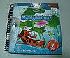 Магнитная игра-головоломка Подводный мир, Бондибон