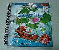 Магнитная игра-головоломка Подводный мир, Бондибон, фото 1