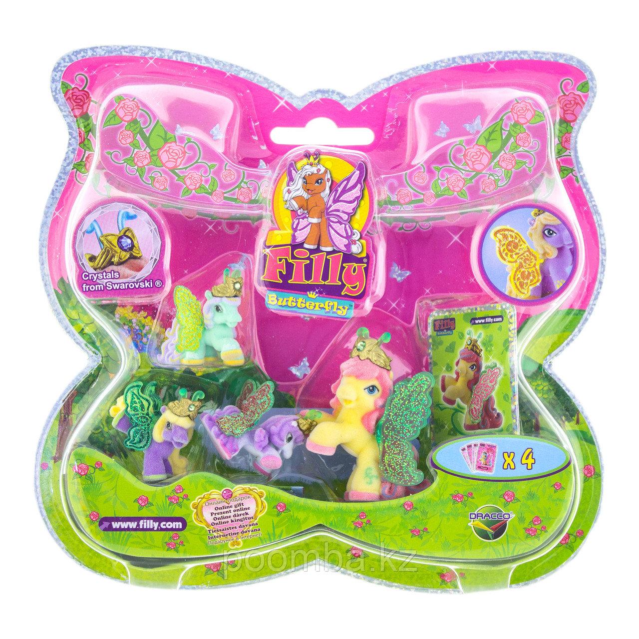"Большой набор Filly Butterfly Glitter ""Волшебная семья"" - Эмма"