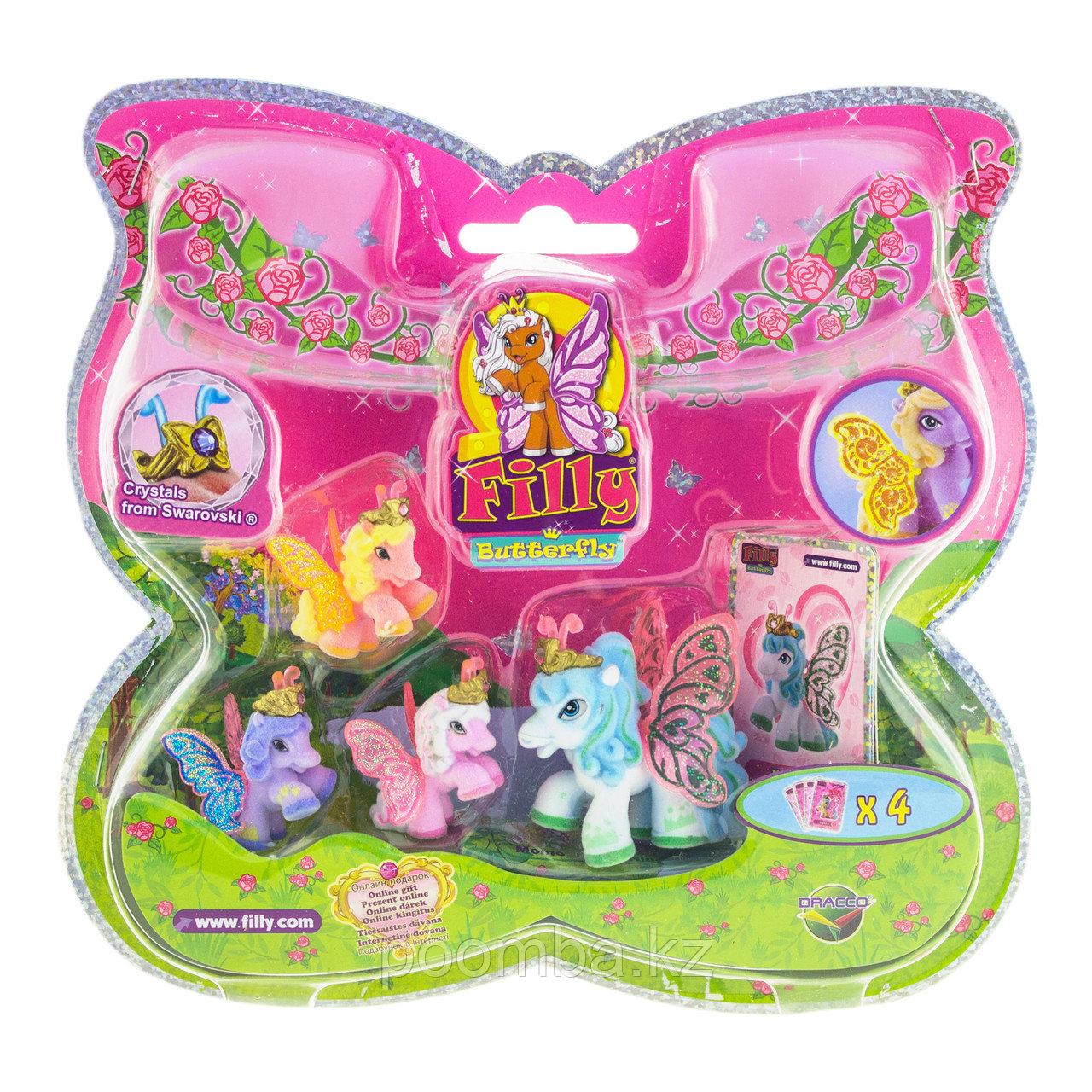 "Большой набор Filly Butterfly Glitter ""Волшебная семья"" - Фрейя"