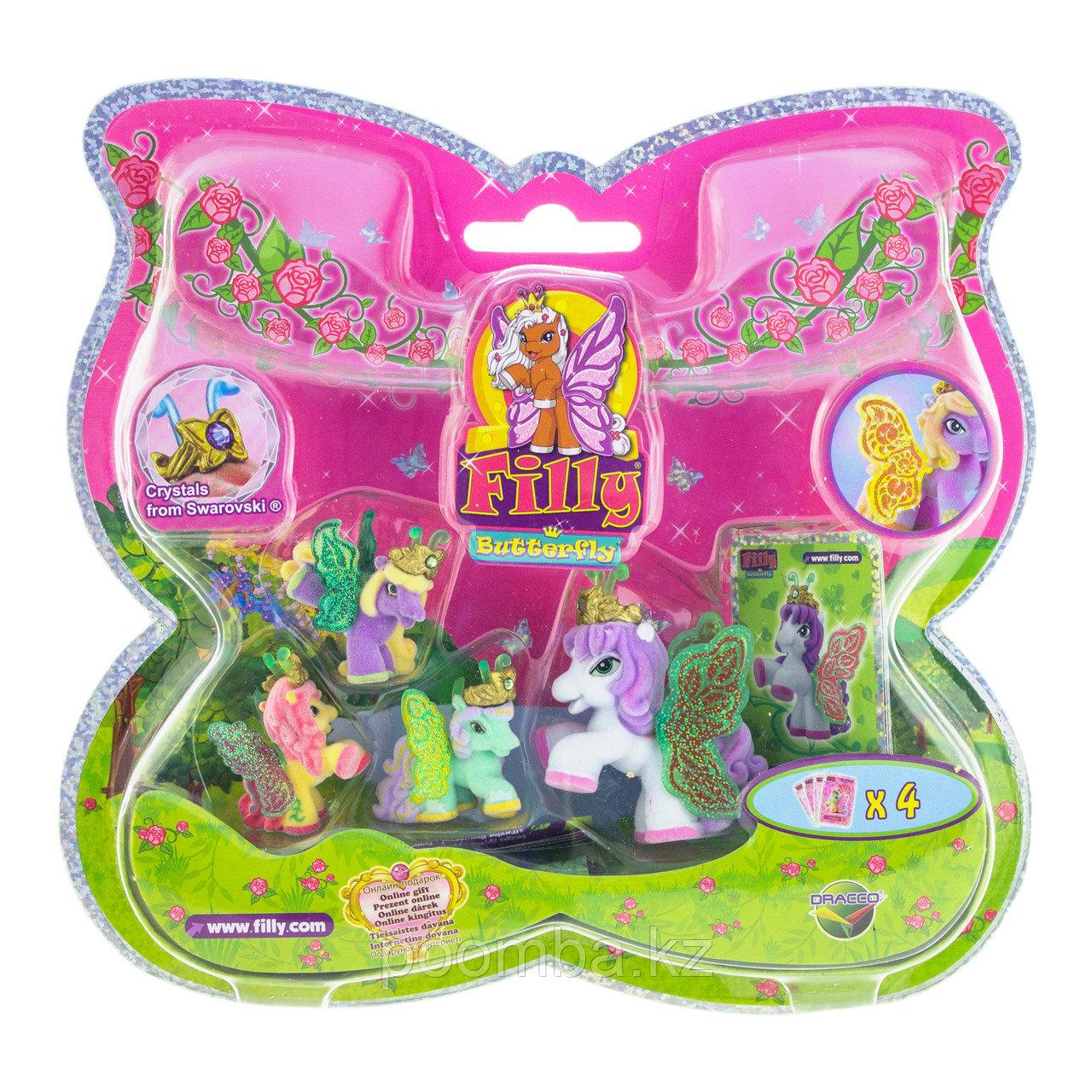 "Большой набор Filly Butterfly Glitter ""Волшебная семья"" - Нина"