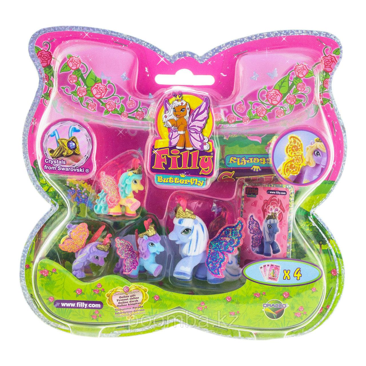 "Большой набор Filly Butterfly Glitter ""Волшебная семья"" - Сара"
