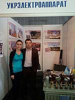 Выставка с Укрэлектроаппаратом