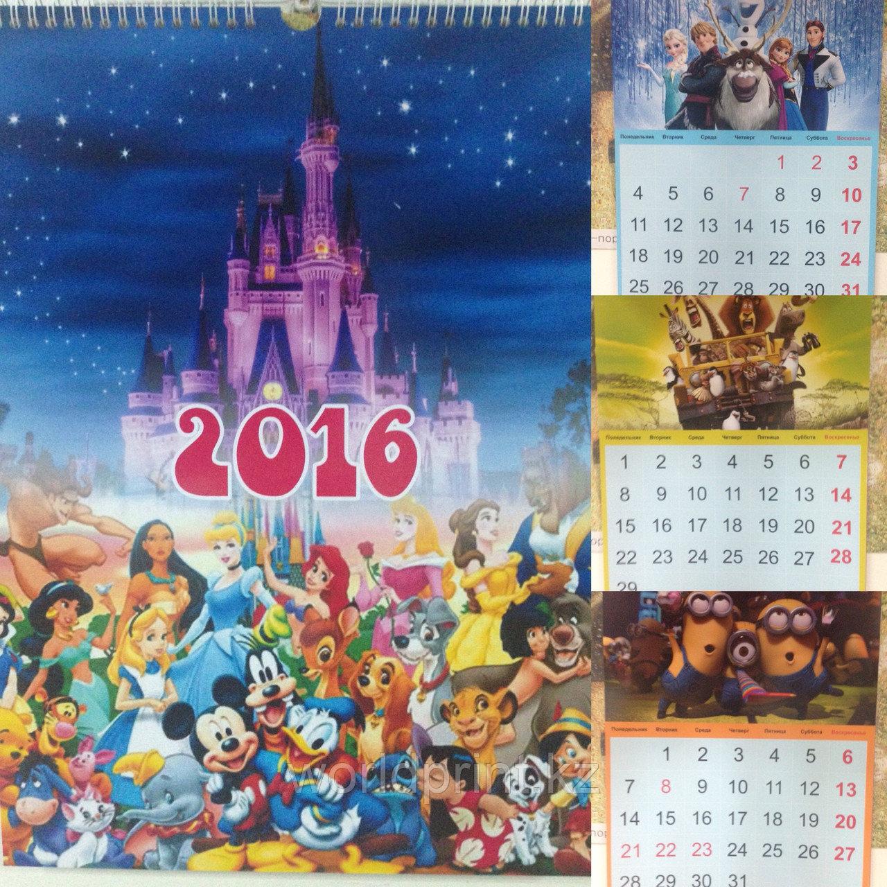 Детский календарь перекидной