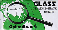 Лупа GLASS д90мм