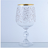 Фужеры для вина Claudia 190мл 6шт (Crystalex, Чехия)