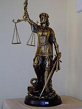 Защита интересов в суде