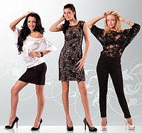 Женская трикотажная одежда оптом