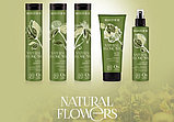 Питательная маска для восстановления волос Selective Professional Natural Flowers Nutri Mask 200 мл., фото 2