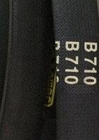 Клиновые ремни профиль В(Б)-710