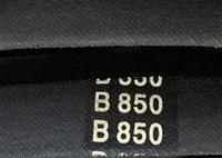 Приводные ремни В (Б) -850 в астане