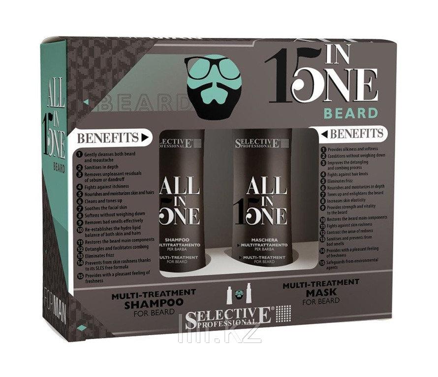 Набор для ухода за бородой и усами Selective For Man All in One BEARD Shampoo & Mask 2*100 мл.
