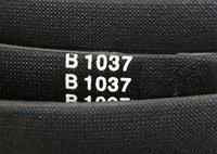 Клиновой ремень В(Б) -1037 в Астане