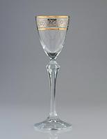 Рюмки для водки Elizabeth 70мл, 6шт (Crystalex, Чехия)