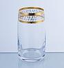 Стаканы Ideal 250мл 6 шт. (Crystalex, Чехия)