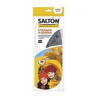 Salton Стельки 4 сезона антибактериальные, 34 — 44 разм.