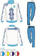 Спортивные костюмы с орнаментом D103