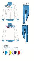 Спортивный костюм D106