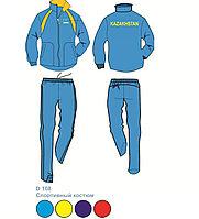 Тренировочный костюм D108