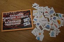 Настольные игры на казахском языке