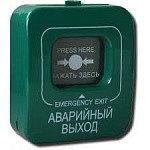 Кнопка экстренного открытия дверей EM201GD