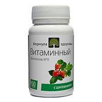 ФитоАктив №11. Витаминный 60 капсул