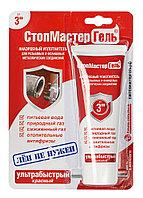 СантехмастерГель Красный анаэробный 60 грамм, фото 1