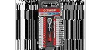 """Набор ЗУБР """"МАСТЕР"""": Торцовые головки, биты-головки (1/4"""") на пластик рельсе, трещотка, удл-тель, Cr-V, 4-14мм"""