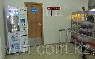 Автоматы очистки питьевой воды Ven в Астане