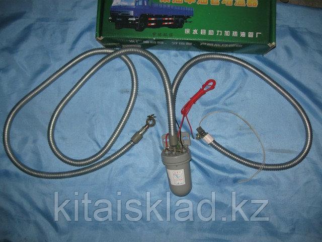Подогрев (обогрев) топлива 12V, 24V