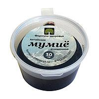 Мумие Алтайское 30 гр.