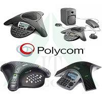 Polycom SoundStation - конференцтелефоны