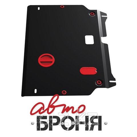 Стальная защита картера и КПП Kia Optima, 2012-н.в.
