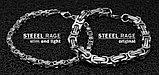"""Цепь мужская """"Steel Rage Стальной титан"""", фото 8"""
