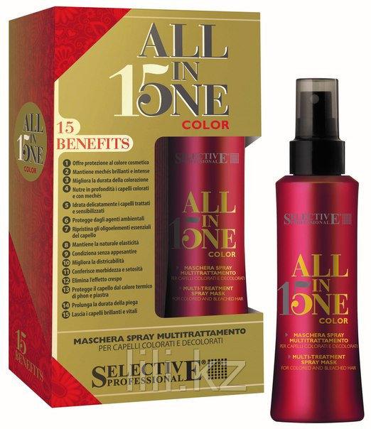 Многофункциональная маска спрей для окрашенных волос Selective Professional All in One Color Spray Mask 150 мл