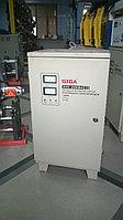 Стабилизатор напряжения SVC-20KBA